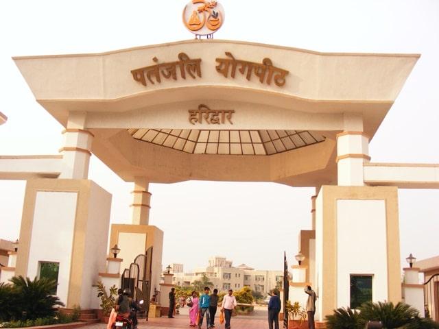 पतंजलि योग पीठ हरिद्वार में घूमने की जगह - Patanjali Yog Peeth Haridwar Mein Ghumne Ka Jagah In Hindi