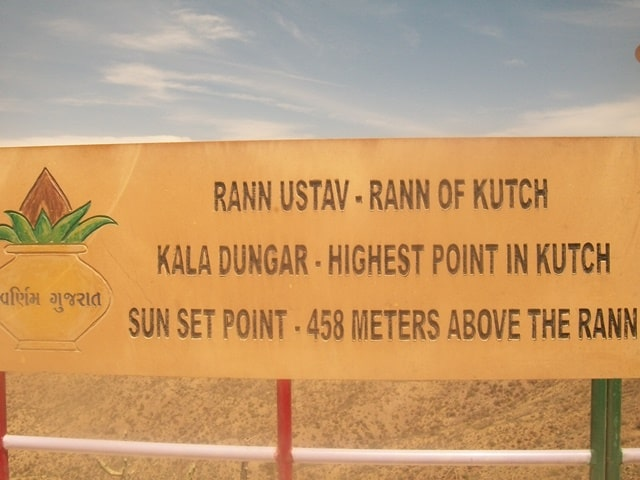 कच्छ के टॉप दर्शनीय स्थल - Best Places To Visit In Kutch In Hindi: काला डूंगर – Kala Dungar