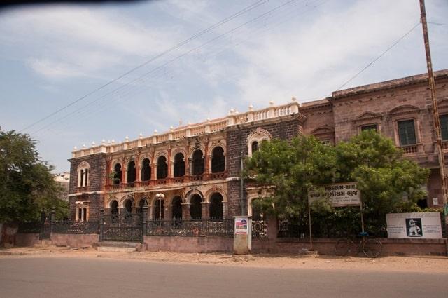 कच्छ संग्रहालय – Kutch Museum