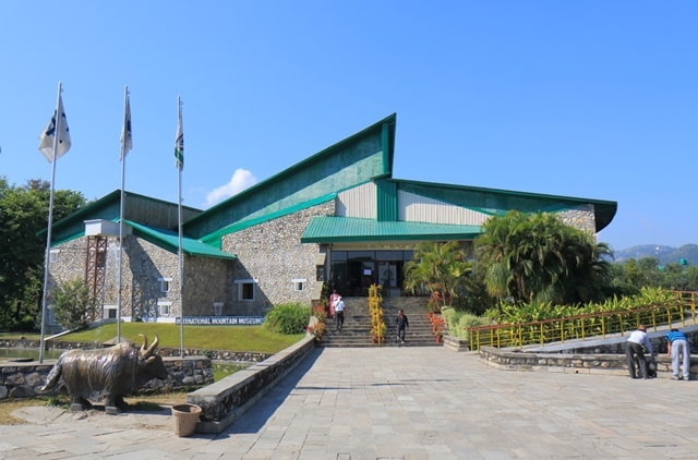 इंटरनेशनल माउंटेन म्यूजियम पोखरा नेपाल - International Mountain Museum Pokhara Nepal In Hindi