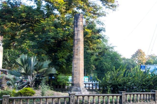 जीरो माइल नागपुर - Zero Mile Napur In Hindi