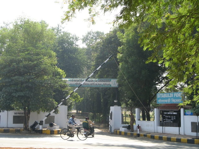 सीताबुल्दी फोर्ट - Sitabuldi Fort Nagpur In Hindi