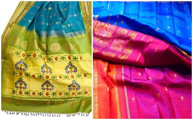 बनारस सिल्क एम्पोरियम - Banaras Silk Emporium In Hindi