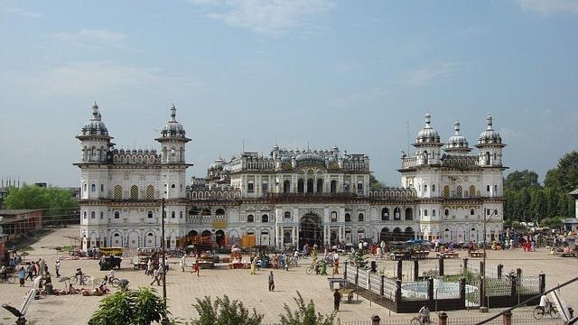 जनकपुर नेपाल की खास जगह - Janakpur Nepal In Hindi
