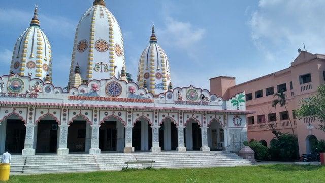 भारत सेवा आश्रम गंगा सागर - Bharat Sewa Ashram Ganga Sagar Dweep In Hindi