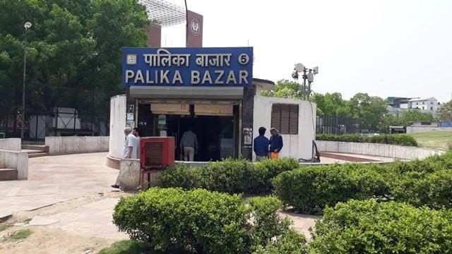 शॉपिंग के लिए बेस्ट है दिल्ली का पालिका बाजार - Shopping Ke Liye Best Hai Delhi Ka Palika Bazar In Hindi