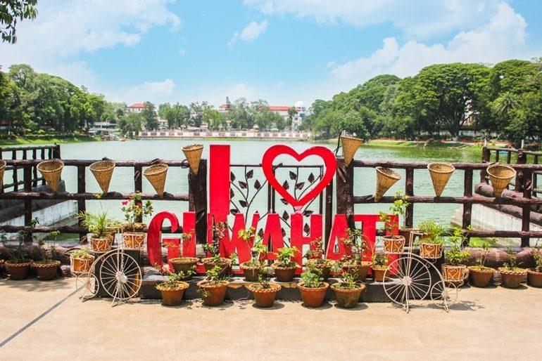 गुवाहाटी के पर्यटन स्थल और घूमने की जानकारी - Guwahati Tourism In Hindi