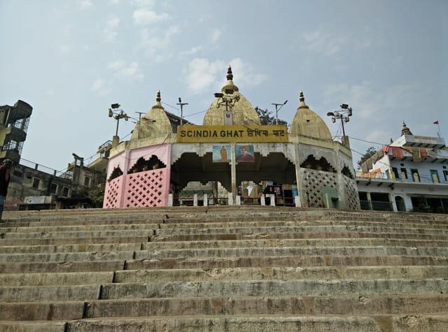वाराणसी में फेमस घाट सिंधिया घाट – Varanasi Me Famous Ghat Scindia Ghat In Hindi