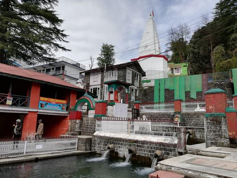 भागसुनाग मंदिर