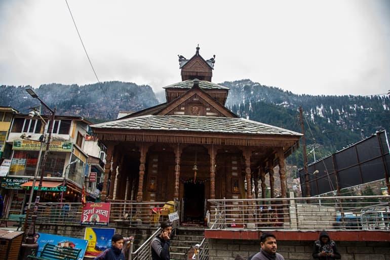 गायत्री मंदिर