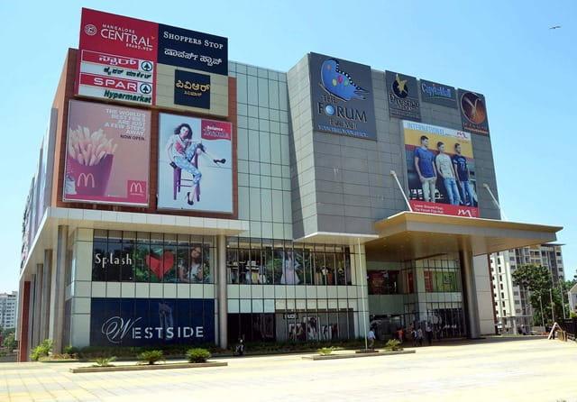 मैंगलोर में घूमने के लिए फोरम फिजा मॉल - Mangalore Me Ghumne Ke Liye Forum Fiza Mall In Hindi