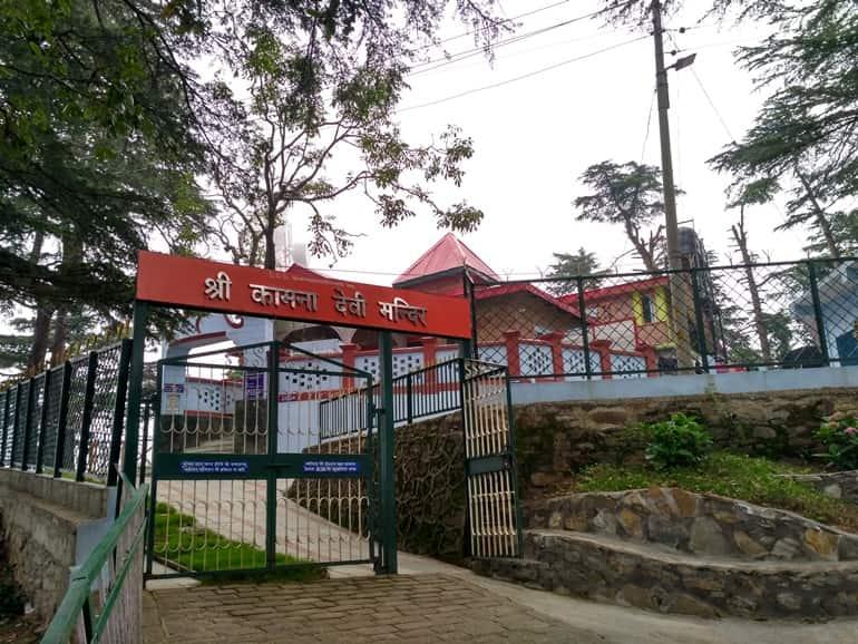कामना देवी मंदिर