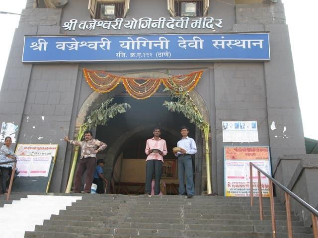 Thane Me Dekhne Wali Jagah Vajreshwari In Hindi