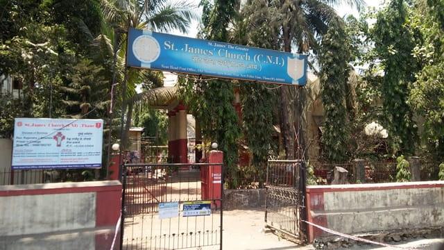ठाणे का प्राचीन चर्च सेंट जेम्स चर्च - Thane Ka Prachin Church St.James Church In Hindi