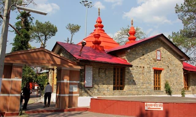 संकट मोचन मंदिर