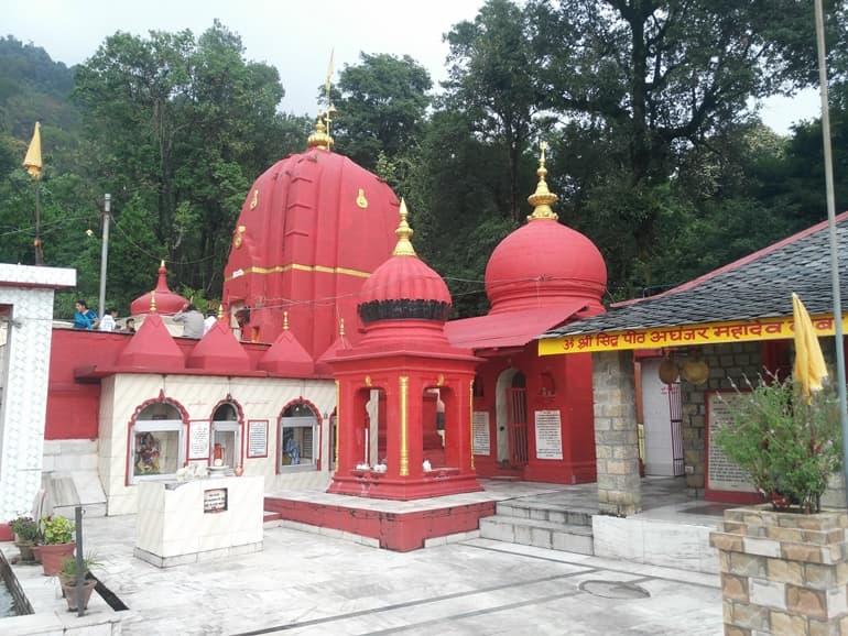 अघंजर महादेव मंदिर