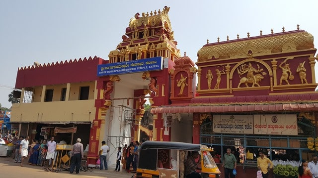 मैंगलोर में धार्मिक स्थान कतेल दुर्गापरमेश्वरी मंदिर - Mangalore Tourist Point Kateel Durgaparameshwari Temple In Hindi