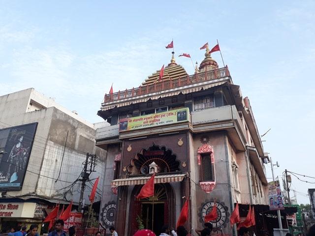 भोपाल में खरीददारी के लिए न्यू मार्केट - Shopping Place In Bhopal New Market In Hindi