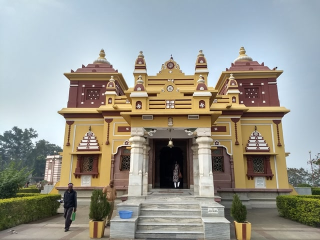 भोपाल में प्रसिद्ध मंदिर बिरला मंदिर - Bhopal Me Prasidh Mandir Birla Temple In Hindi