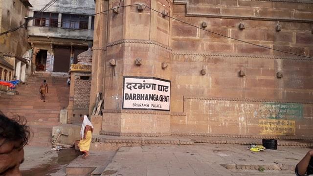 वाराणसी में पोपुलर दरभंगा घाट – Varanasi Me Popular Darbhanga Ghat In Hindi