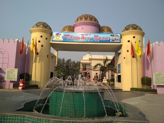 अमृतसर में थंडर जोन मनोरंजन और वाटर पार्क - Amritsar Mein Thunder Zone Amusement And Water Park In Hindi http://www.worldcreativities.com