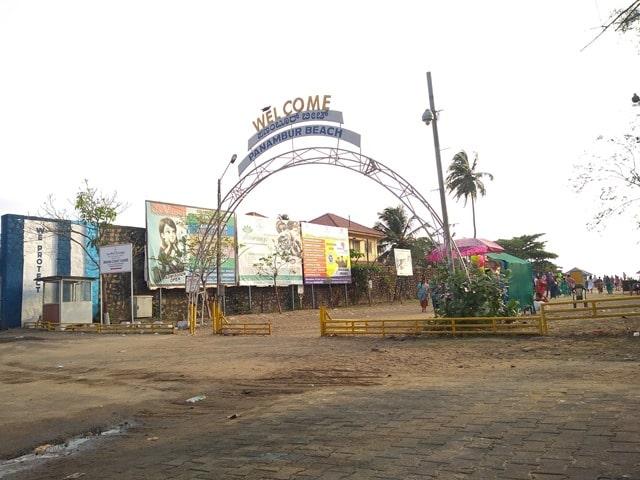 मैंगलोर का मशहूर बीच पानमबूर बीच - Mangalore Ka Mashoor Beach Panambur Beach In Hindi