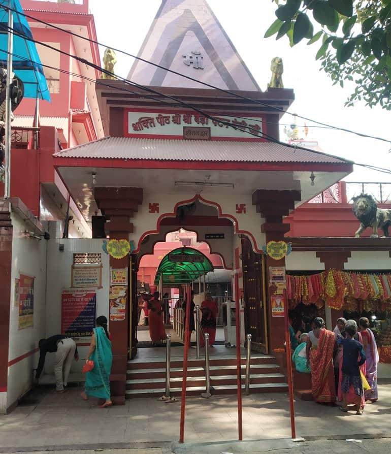 पाटन देवी मंदिर