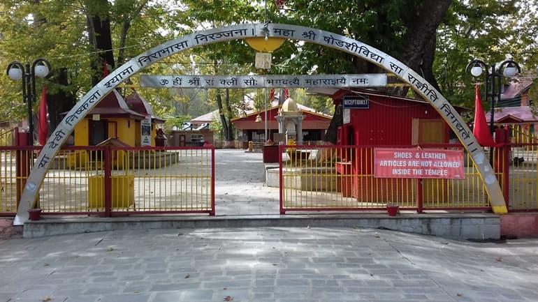 खीर भवानी मंदिर