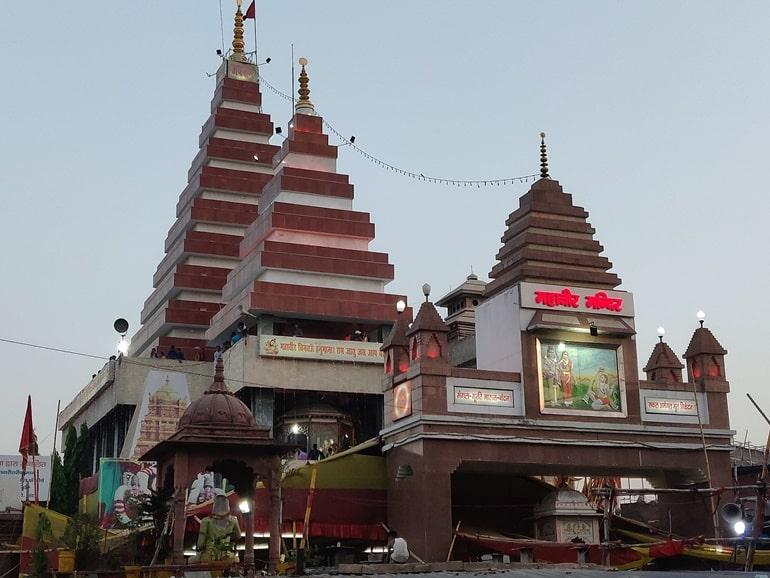 महावीर मंदिर