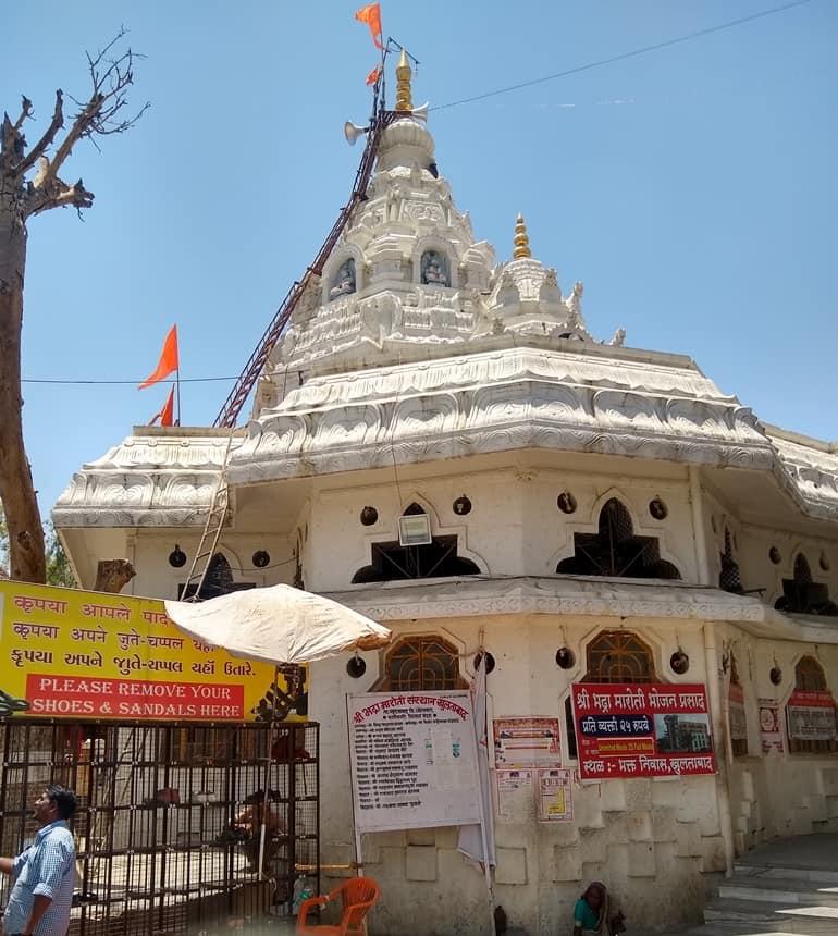 भद्र मारुति मंदिर औरंगाबाद