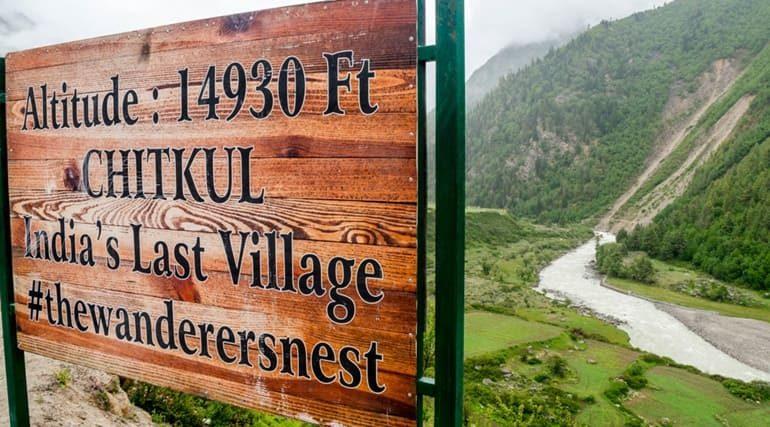 चितकुल हिमाचल प्रदेश में घूमने लायक पर्यटन स्थल की जानकारी – Chitkul In Hindi