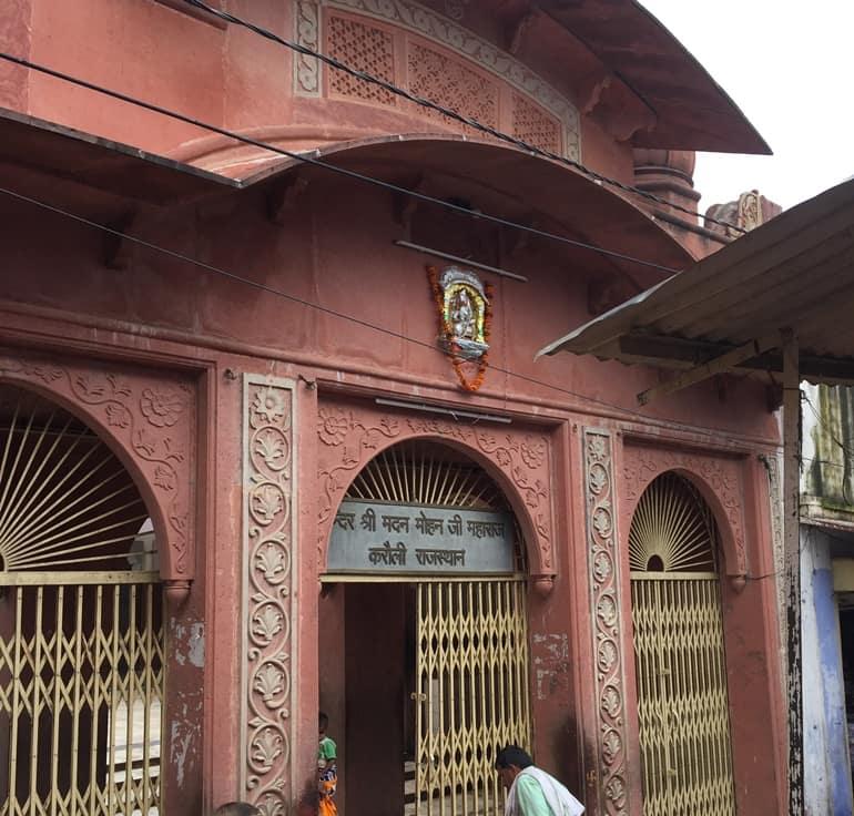 करौली के आकर्षण स्थल मदन मोहनजी मंदिर