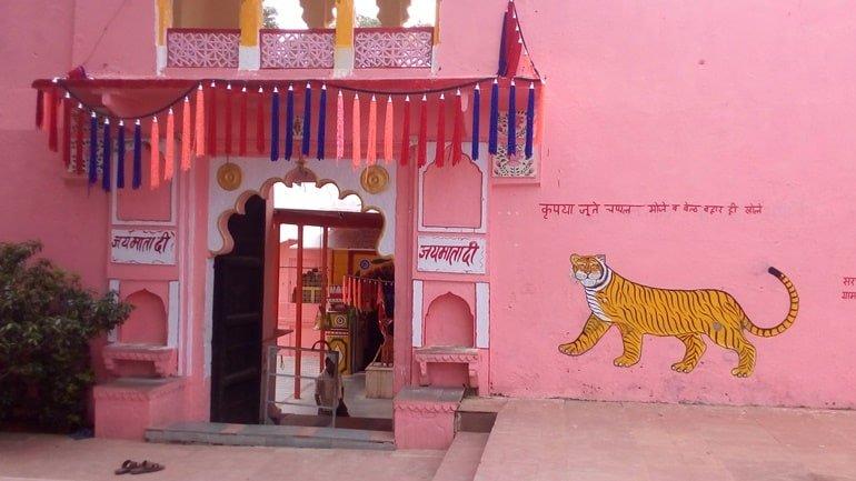 ब्राह्मणी माता मंदिर