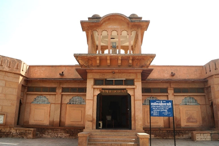 बांगुर संग्रहालय