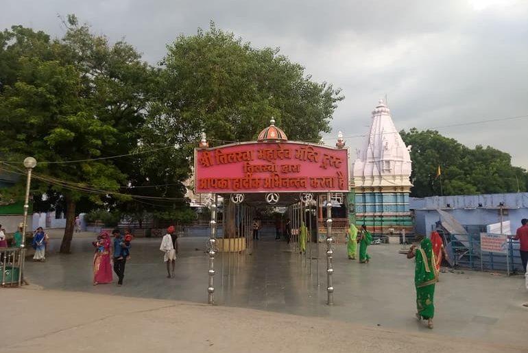 तिलस्वा महादेव जी के मंदिर के दर्शन की जानकारी - Tilaswa Mahadev Temple In Hindi