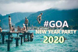 गोवा में न्यू इयर पार्टी २०२० की जानकारी - Best New Year Party In Goa In Hindi