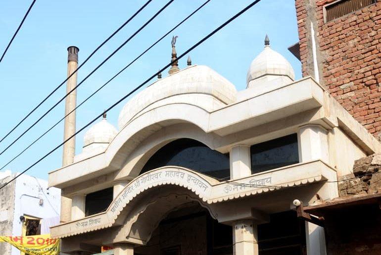 गोपेश्वर महादेव मंदिर वृंदावन के दर्शनं के बारे में पूरी जानकारी - Gopeshwar Mahadev Mandir In Hindi