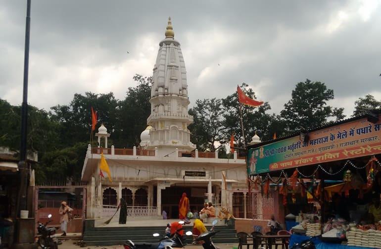 Bhartari temple