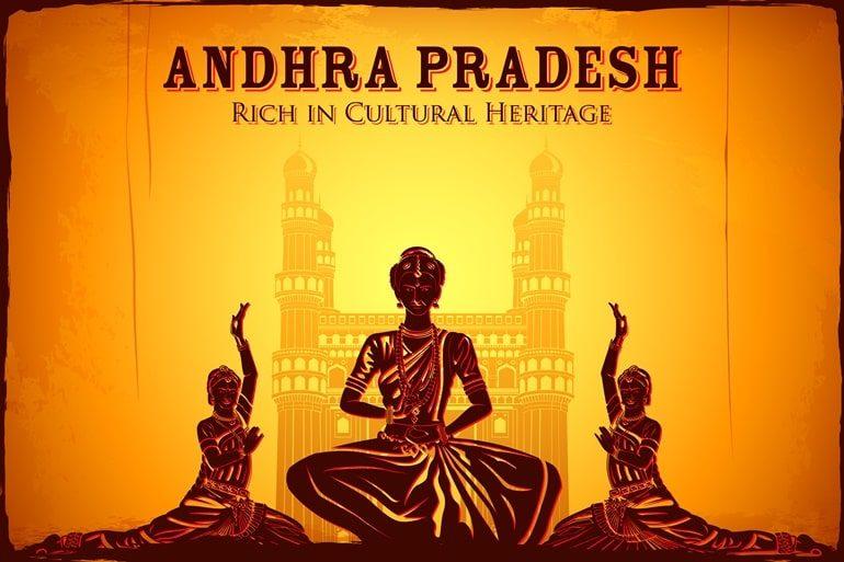 आन्ध्र प्रदेश राज्य के इतिहास और अन्य जानकारी - Andhra Pradesh In Hindi