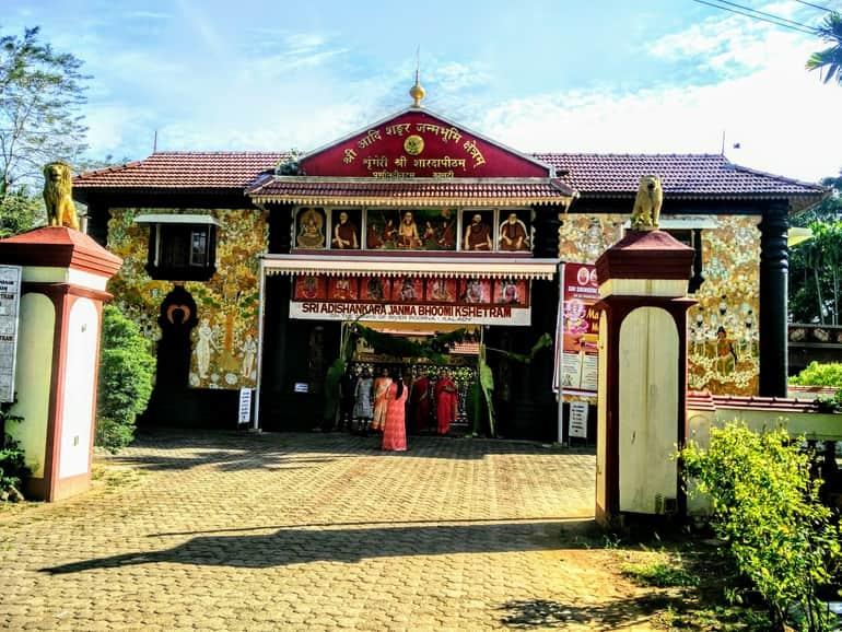 कोच्चि के प्रसिद्ध तीर्थ स्थल कालेडी - Kalady Kochi Ke Prasidh Tirth Sthal In Hindi