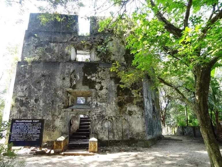 कोच्चि का मशहूर जगह पल्लीपुरम किला - Kochi Ka Mashhur Jagah Pallipuram Fort In Hindi