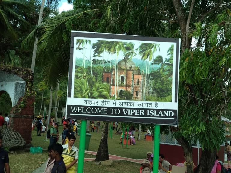 पोर्ट ब्लेयर पर्यटन में देखने लायक जगह वाइपर द्वीप - Port Blair Paryatan Me Dekhne Layak Jagah Viper Island In Hindi