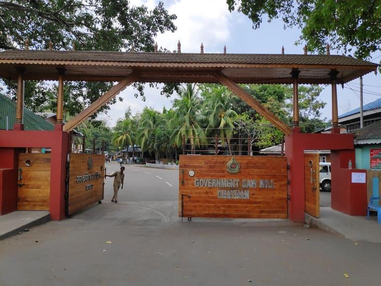 पोर्ट ब्लेयर का फेमस टूरिस्ट प्लेस चाथम सॉ मिल - Chatham Saw Mill Famous Tourist Place In Port Blair In Hindi