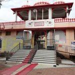 मां त्रिपुरा सुंदरी मंदिर बांसवाड़ा - Tripura Sundari Temple In Hindi