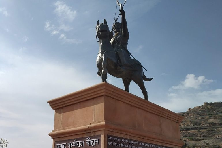 पृथ्वीराज चौहान स्मारक अजमेर - Prithviraj Smarak Ajmer In Hindi