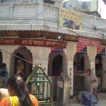 दिल्ली की मशहूर कालकाजी मंदिर के दर्शन की पूरी जानकारी - Kalkaji Temple In Hindi