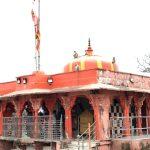 कोटा के डाढ़ देवी मंदिर के दर्शन की जानकारी - Dadh Devi Temple Kota In Hindi
