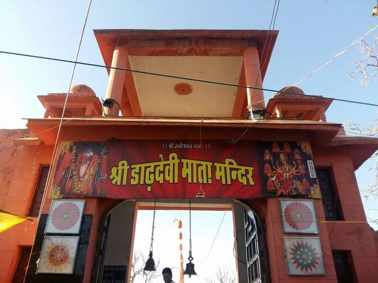 कोटा के दाढ़ देवी मंदिर खुलने और बंद होने का समय – Dadh Devi Temple Kota Timing In Hindi