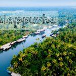 अल्लेप्पी के टॉप पर्यटन स्थल घूमने की जानकारी - Alleppey In Hindi