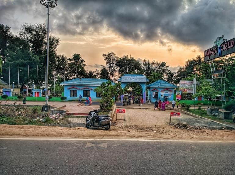अल्लेप्पी टूरिज्म में घूमने लायक जगह विजय बीच पार्क - Alleppey Tourism Mein Ghumne Layak Jagah Vijay Beach Park In Hindi